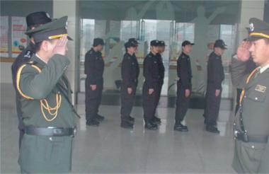 上海保安公司-安全风险监测