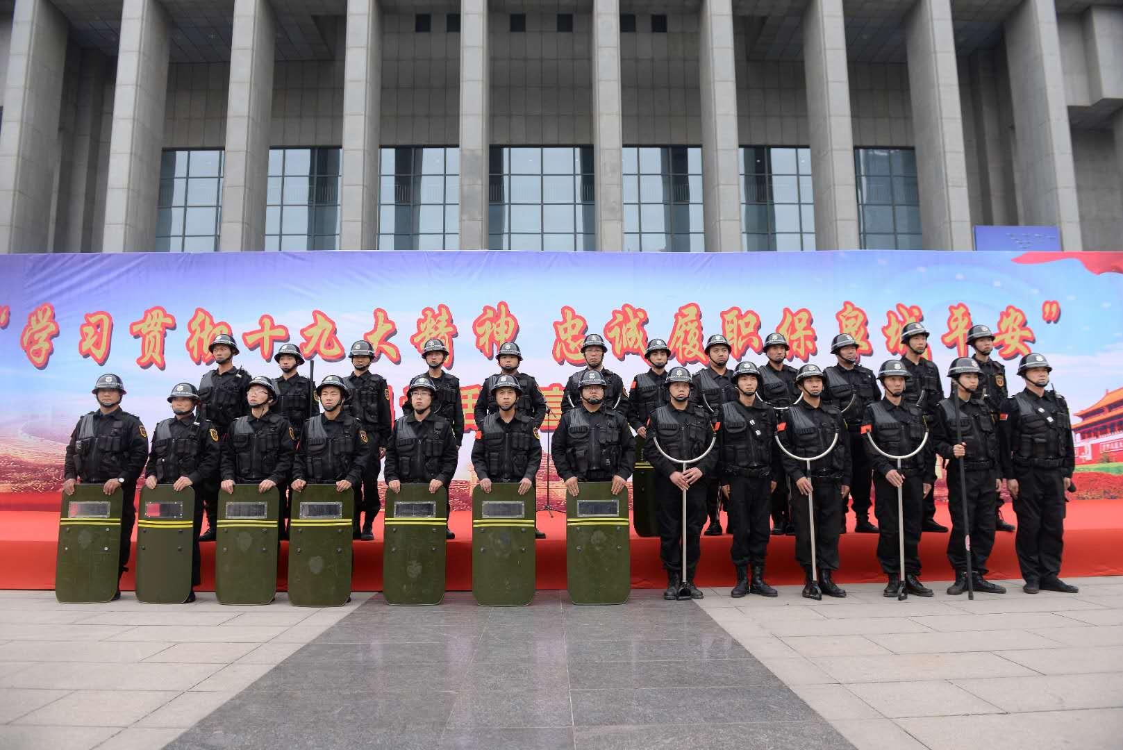 上海安保公司挂靠